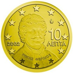 Greek 10 Cents