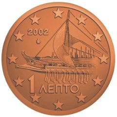 Greek 1 Cent