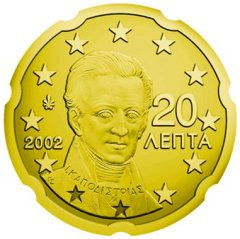 Greek 20 Cents