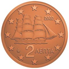Greek 2 Cents