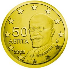 Greek 50 Cents